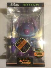 Stitch Galaxy Limited Edition 500 Pieces Disney Hikari