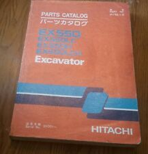 Hitachi EX550 EX550LC/H/LCH PARTS MANUAL BOOK CATALOG EXCAVATOR GUIDE LIST