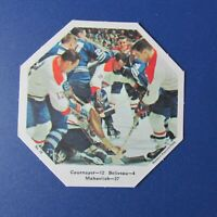 JEAN BELIVEAU 1967-68 York  # 28  Yvan Cournoyer Frank Mahovlich CANADIENS LEAFS