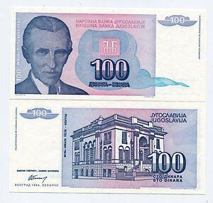 YUGOSLAVIA 1994 100 Dinaras Banknote Paper Money UNC P139