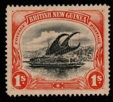 PAPUA SG15 1901 1/= BLACK & ORANGE UNUSED