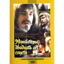 Mushketery 20 let spustya (2 DVD NTSC)  Мушкетеры 20 лет спустя (2 DVD