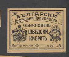 Ancienne   étiquette  de paquet  allumette. Bulgarie  DS6