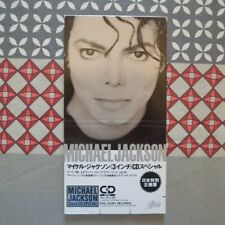 "MICHAEL JACKSON - 3inch CD SPECIAL - 1988 JAPAN-ONLY 4-TRACKS 3"" CD SINGLE"