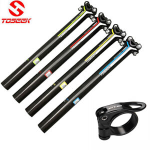 4pcs Carbon 3K Bicycle Seat Post Clamp Seatpost Clamps Road MTB XC Mountain Bike
