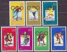 KOREA Pn. 1979 MNH** SC#1821/27 set, Ovpt. XIII Winter Olympic Games 1980.