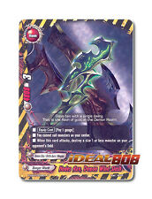 Buddyfight x 4 Hades Axe, Demon Wind Slash [H-EB04/0038EN U] English Mint Future