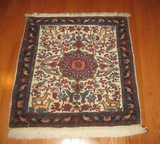 "TRUE Persian Rug Animals Birds  2' 7"" X 3' Hand Woven Ivory Red Blues Medallion"