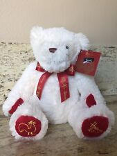 Hard to Find Harrods Chinese New Year Bear'17 Year of the Chicken Nwt Free Ship