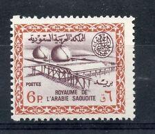 stamp TIMBRE ARABIE SAOUDITE - SAUDI ARABIA - N° 279E ** RAFFINERIE DE DHARHRAN
