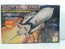 1988 STC Start Energia & Buran Space Shuttle Model Kit USSR 1:288 Russian Sealed