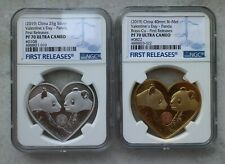 A Pair NGC PF70 China Valentine's Day Heart Love Panda Medals (Blue Label)