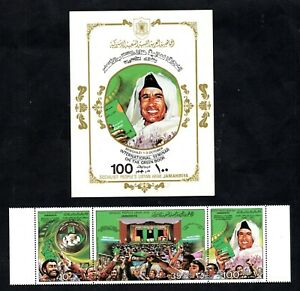 1979- Libya-International seminar of the Green Book-Khadafi - Strip+Bloc MNH**