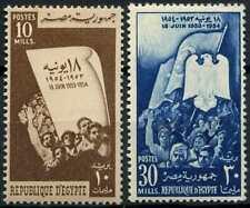 Egypt 1954 SG#493-4 First Anniv Of Republic MNH Set #E17305