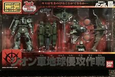 Bandai Mobile Suit Gundam Fighter Zaku 2 Invasion Force Tank Action Figure Msia