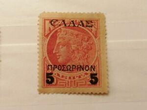GREECE, CYPRUS, NICE LINGUELLED STAMP, FOLD AT THE BOTTOM RIGHT. MLH