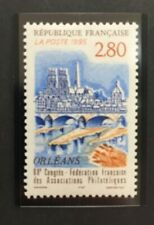 Timbre France 1995 neuf** YT 2953.