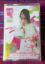 Faye Wong ( 王菲 ) ~ 張愛 ( Front Line Guang Dong Press ) Cassette