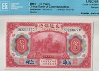 1914 China Bank of Communication Uncirculated 10 Yuan Note- CCCS: 64- Choice UNC