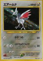 Panzaeron HOLO | No. 227 | Neo Genesis | Pokemon Karte Japanisch M/NM