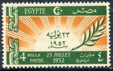 STAMP / TIMBRE EGYPTE N° 307 ** COUP D'ETAT DU 23 JUILLET 1952