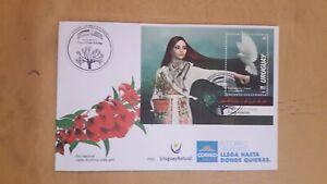 Uruguay FDC, commemorative block to the Palestinian state