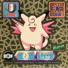 POKEMON STICKER JAPANESE 50X50 1996 SUPER DX GOLD N° D133 Melodelfe Clefable