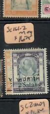 Thailand (P0506B) Rama Sc161-2 Mog