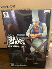 one piece Zeff dramatic showcase 6th season vol.1