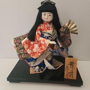 Japanese Ichimatsu Doll Kimono Girl Traditional Vintage no/Case Japan