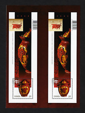 Canada -2 S/S from Uncut Press Sheet -Lunar New Year of the Ox #2297ii MNH (C)