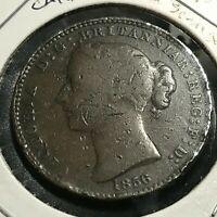 1856 NOVA SCOTIA CANADA PENNY