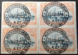 Uruguay 1908 Block Of 4 5 Cents blue green & orange ship Stamps CTO