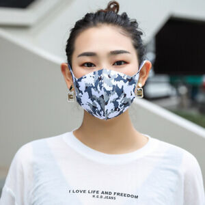 *5 Pack* Cotton Cloth Camo Face Mask Car Facemask Re-Useable Reuseable