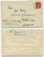 42729 - Brief- Ludwigshafen 24.10.1928 nach Schwerte / Berlin-Grunewald - Inhalt