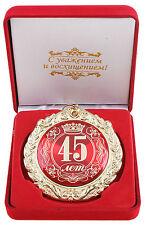 Medaille in Geschenk Box  45 Jahre 45 лет russisch Jubiläum Geburtstag Party