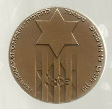 From Holocaust to Rebirth / Gathering of Holocaust Survivors Bronze Medal 59mm