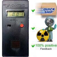 NEW Sinteks DBG01S Sintex Dosimeter Radiometer Geiger Counter Radiation Detector