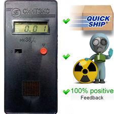 NEW Sinteks DBG01S Sintex Dosimeter/Radiometer/Geiger Counter/Radiation Detector