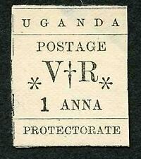 Uganda SG55 1a Black Mint (no gum as issued)