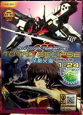 Muv-Luv Alternative: Total Eclipse (Chapter 1 - 24 End +2 SP) ~ 2-DVD + CD O.S.T