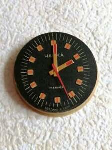 "Chaika Watch Mechanism ""2609H SU"" 17 Jewels USSR Vintage Movement.# 443."