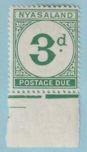 NYASALAND PROTECTORATE J3 POSTAGE DUE  MINT HINGED OG * NO FAULTS VERY FINE !