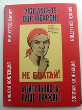 VIGILANCE IS OUR WEAPON! - SET OF 24 ANTI SPY POSTERS FROM COLD WAR TIMES