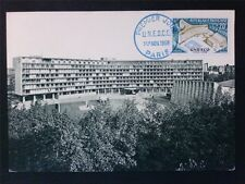 FRANCE MK 1958 UNESCO HEADQUARTER PARIS MAXIMUMKARTE CARTE MAXIMUM CARD MC c6821