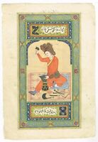 Hand Painted Persian Miniature Painting An Aristocratic Smithy Old Art On Paper