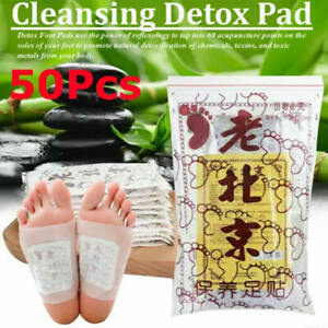 50pcs Ginger Detox Foot Patches Pads Toxins Feet Slimming Cleansing Herbal