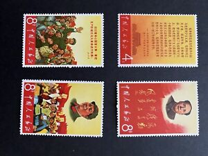 PR China 1967 Scott 949-956 Mao Our Great Teacher  MNH stamps