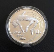 10 Yuan China 1990 Olympiade Barcelona  1992 Hochsprung Silber