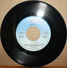 OPUS SEVEN The Way You Move Me *HEY BIG BROTHER* Modern Soul 45 on SOURCE 41175